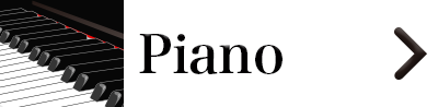 Piano en