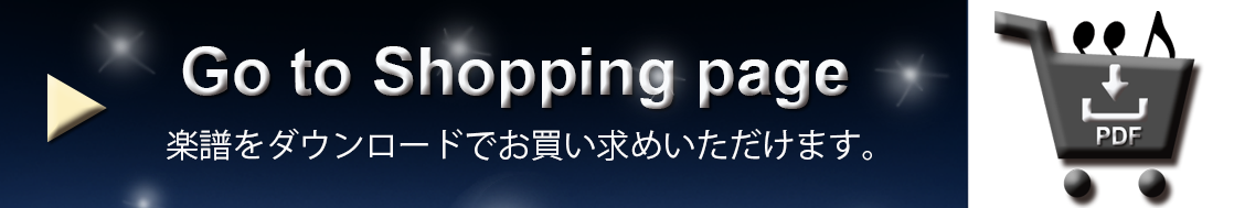 shopping page small jp
