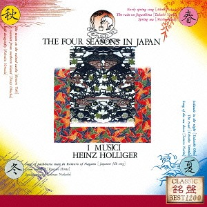 CD The Four Seasons In Japan