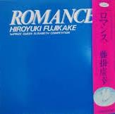 Romance CD image