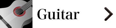 TOP Guitar en